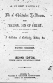 ShortHistoryOfTheLifeOfChristopherMcPherson1855Title.jpg