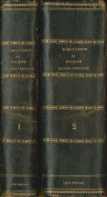 Works of Demosthenes and Aeschine